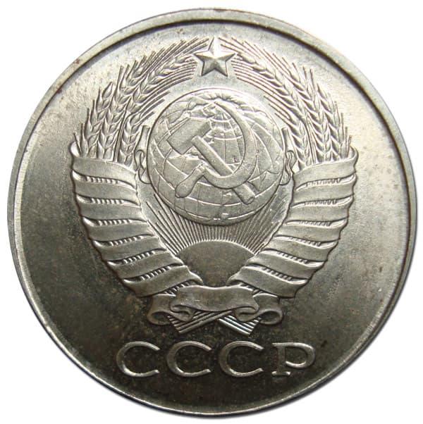 заговор на монеты в кошельке