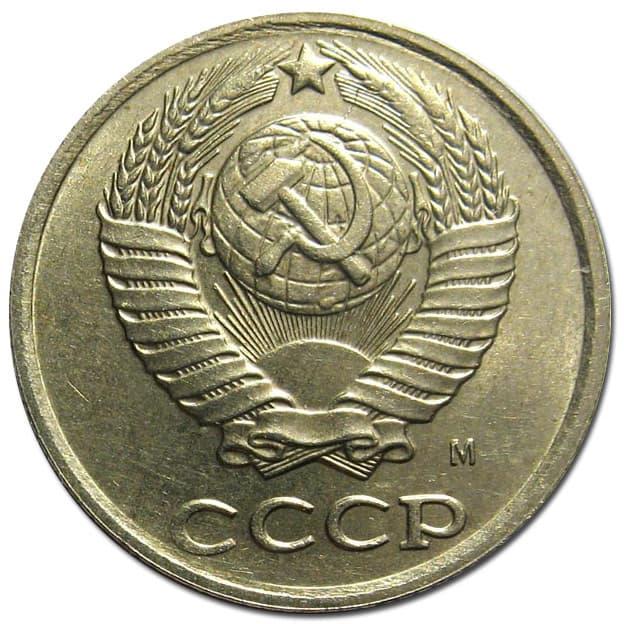 1 рубль ссср 1965г коллекционная стоимость: