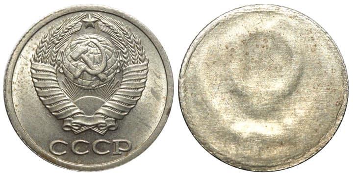 15 коп 1915
