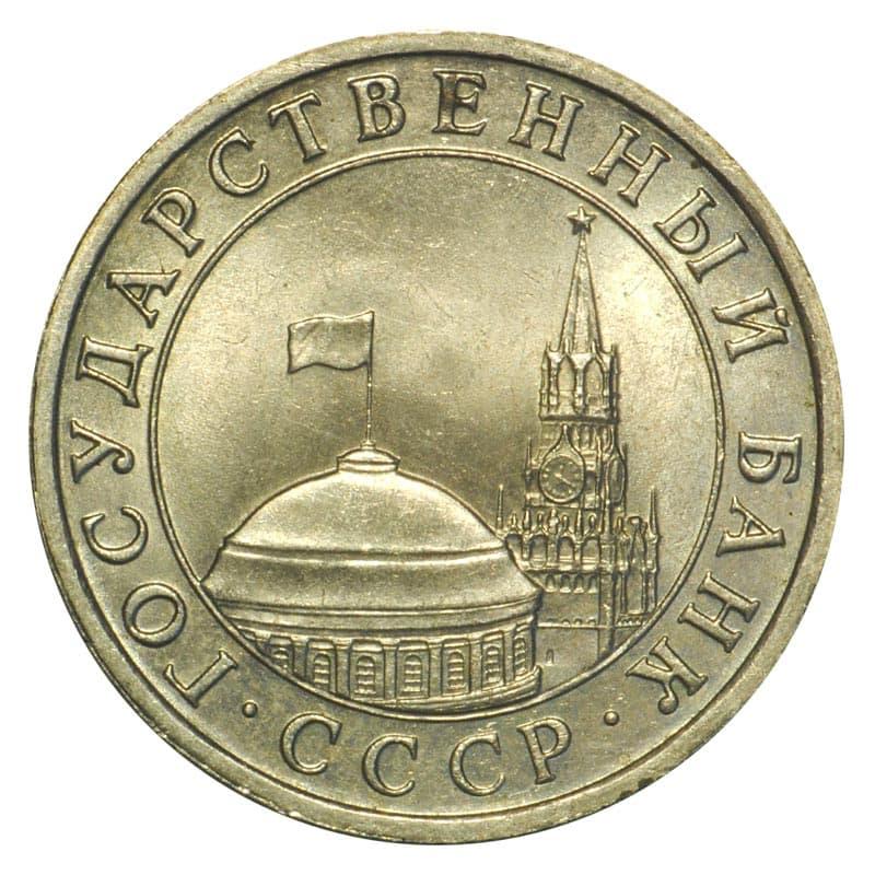 цена монеты 2 лита 1999 года