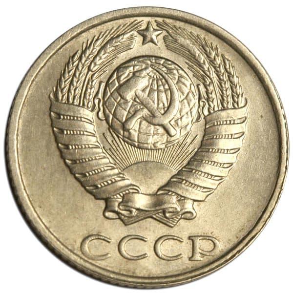 Диаметр монеты 10 копеек 5 коп 1881