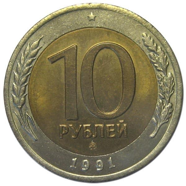 краузе 37 рублей 50 копеек