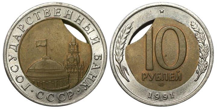 10 рублей 1991 100 рублей крым купить в банке