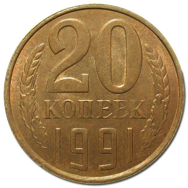 Какие монеты ценятся монеты какого года ценятся