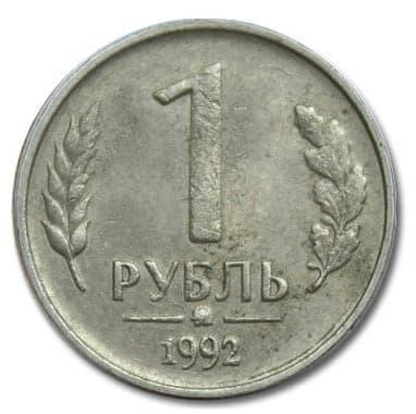Каталог монетных сайтов купить московское княжество середины xv века