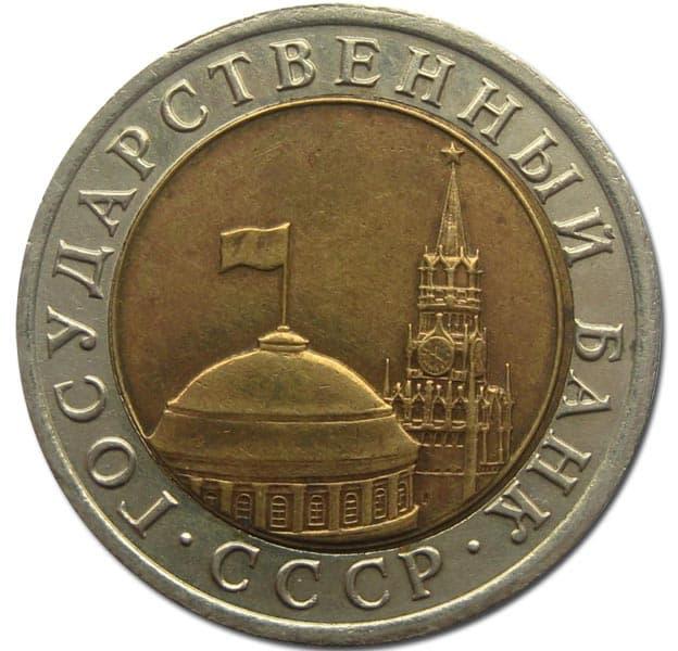 5 qapik 2006 ujl cnjbvjcnm монета латвии 1929 года 5 лат голова женщины