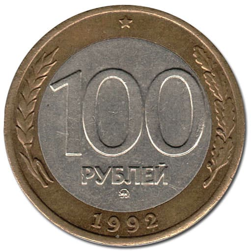 цена монеты армении вооруженным силам 50000 драм а армении