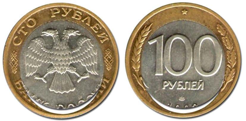 клеймо монетного двора