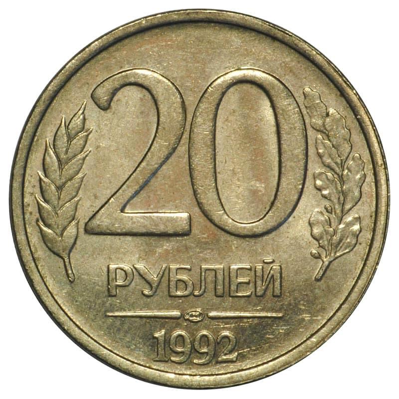 2002 выпуск манета казахстан 20 тенге стоимость не магнитная изображения на российских купюрах