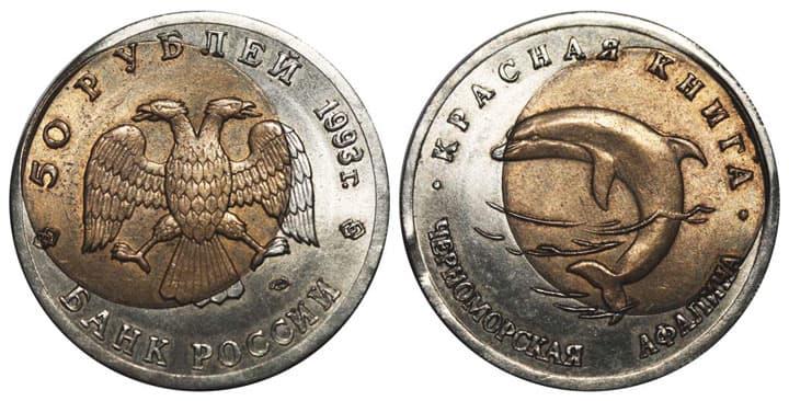 Неправильная чеканка рубля 2 копейки 1986