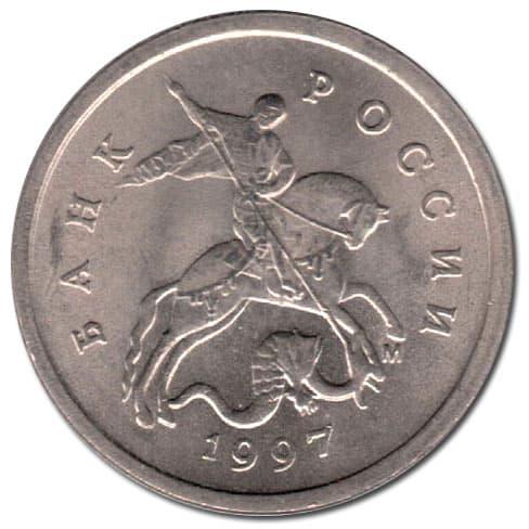 юбилейные монеты 10 рублей список продать