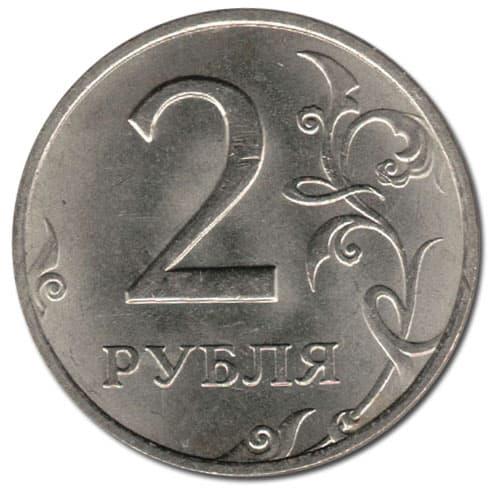 Масса монеты 2 рубля монета 1737
