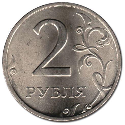 Цена 2 руб 1999г 50 баксов в гривнах