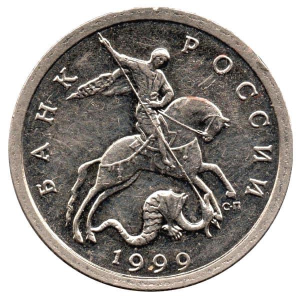 5 pieci lati 1930 цена