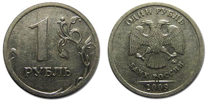 Один рубль 2009 года цена вятский аукцион