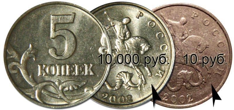 монета 10 франков