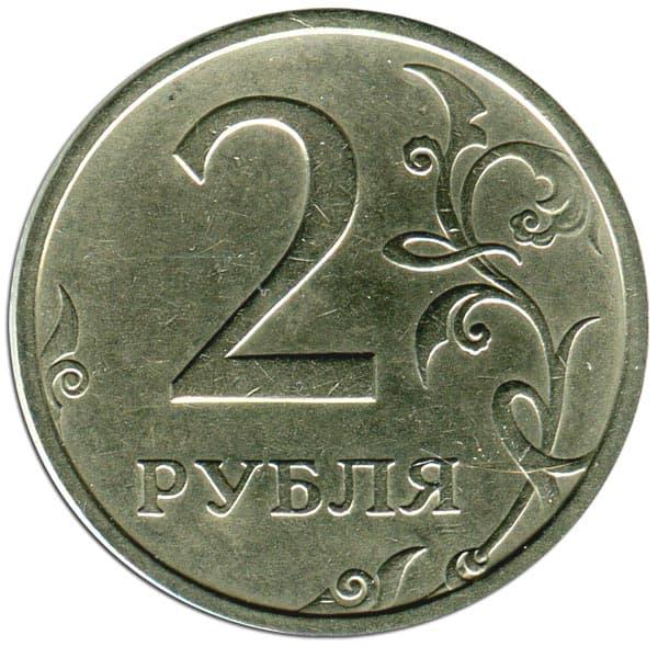 редкие монеты россии 2000 года