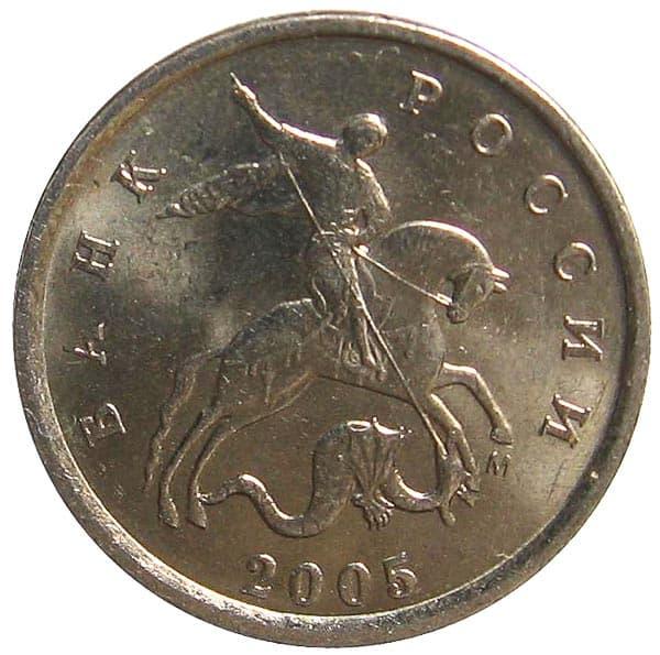 1 копейка 2005 м монета костюшко 20 злотых 1960 польша тираж, стоимость