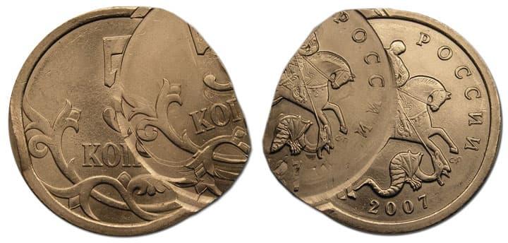 5 копеек 2007 года м цена ковров монета