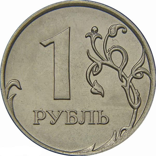 Один рубль 2011 года стоимость ag металл какой