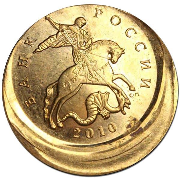 стоимость 1 рубля 1998 года ммд