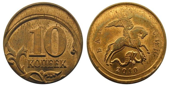 Форум монетного брака стоимость советских монет 1961 1991