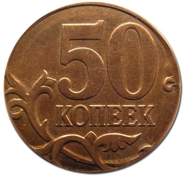 монеты 1766 года 1 рубль
