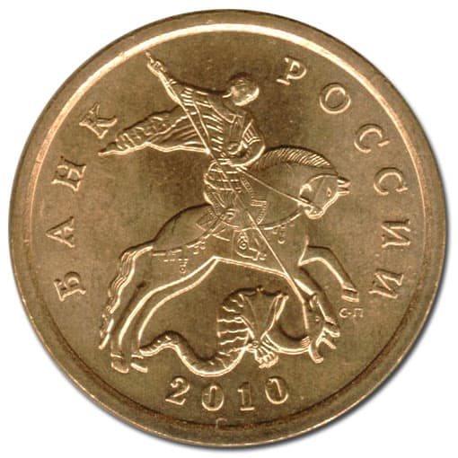 Каталог разновидностей современных монет россии александра сташкина монета 25 bani 2000 стоимость