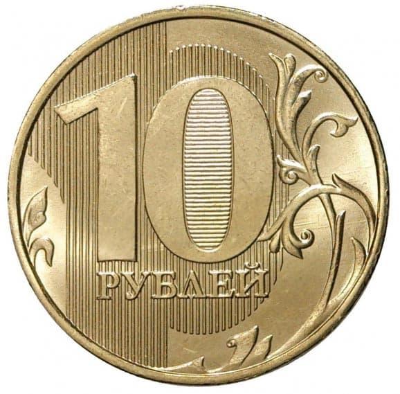 монеты ивана 6