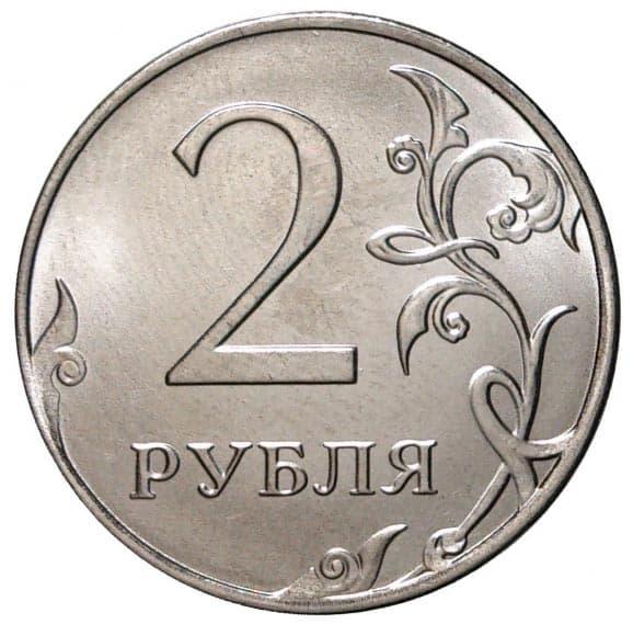 Купить 2 рубля франк африканский