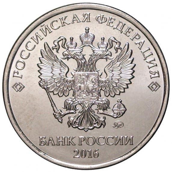 http://moneta-russia.ru/upload/monety-20-vek/2016-5rub-a.jpg