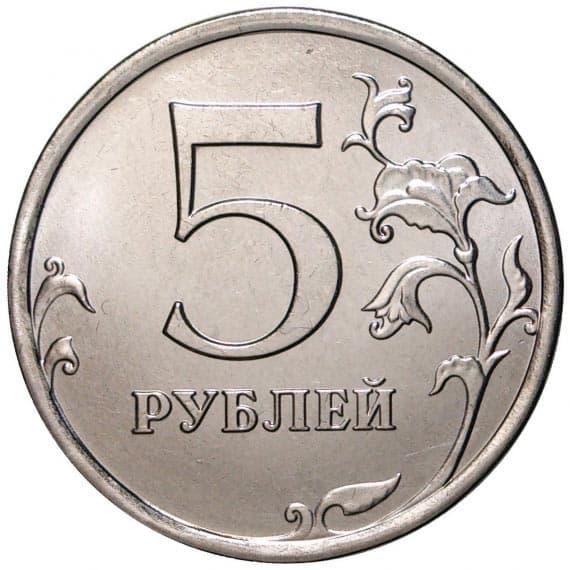 http://moneta-russia.ru/upload/monety-20-vek/2016-5rub-r.jpg