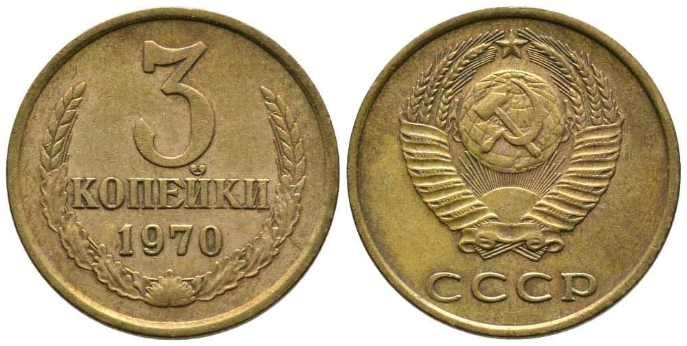 монета с джокером