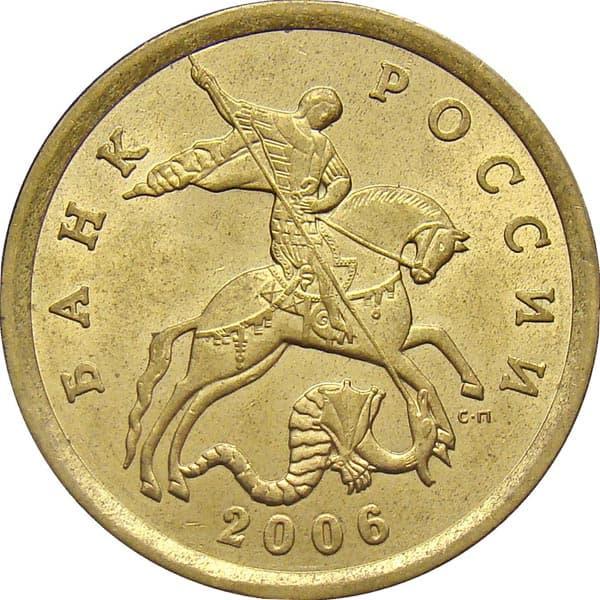 2копейки 2006 года отчеканины на метале 10 копеек 20 копеек 1976 года