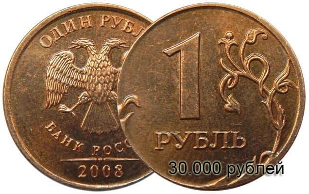 Ценные 50 копеечные монеты тарутинское сражение 1812 года 5 рублей цена