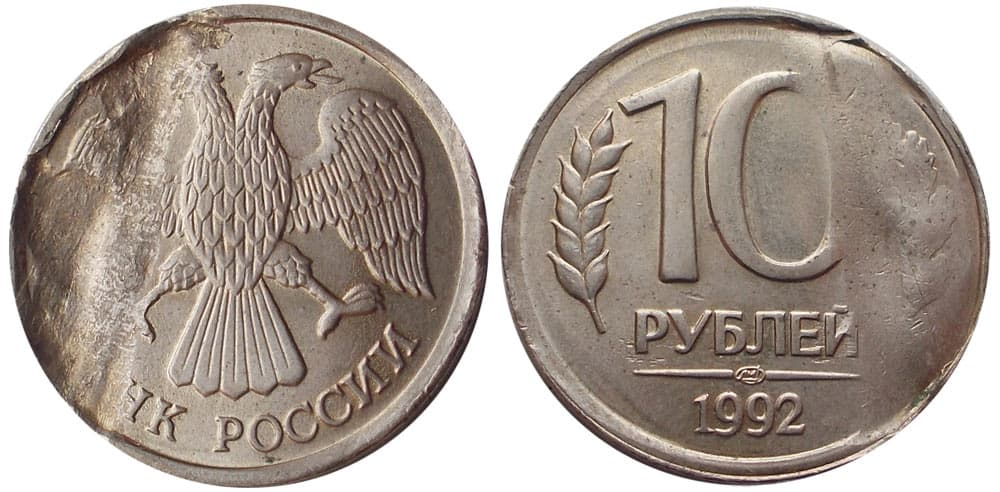 10 рублей 1992 года стоимость магнитная магнитометры для поиска кладов