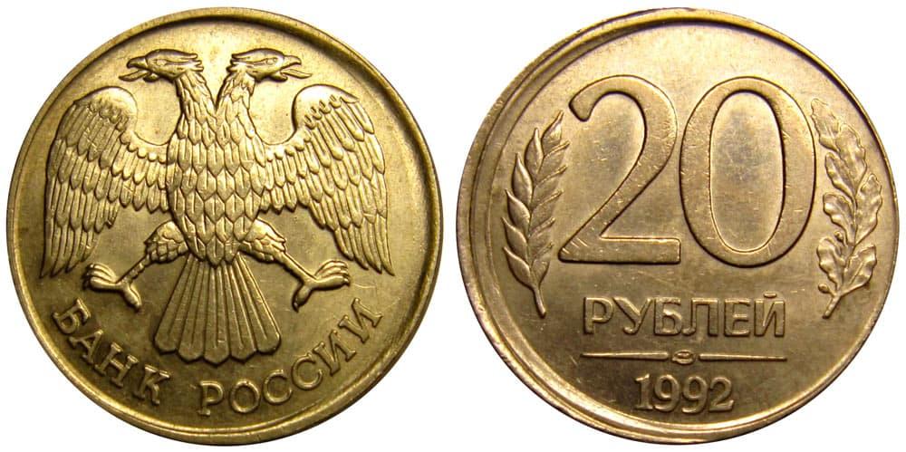 2002 выпуск манета казахстан 20 тенге стоимость не магнитная адыгейские узоры