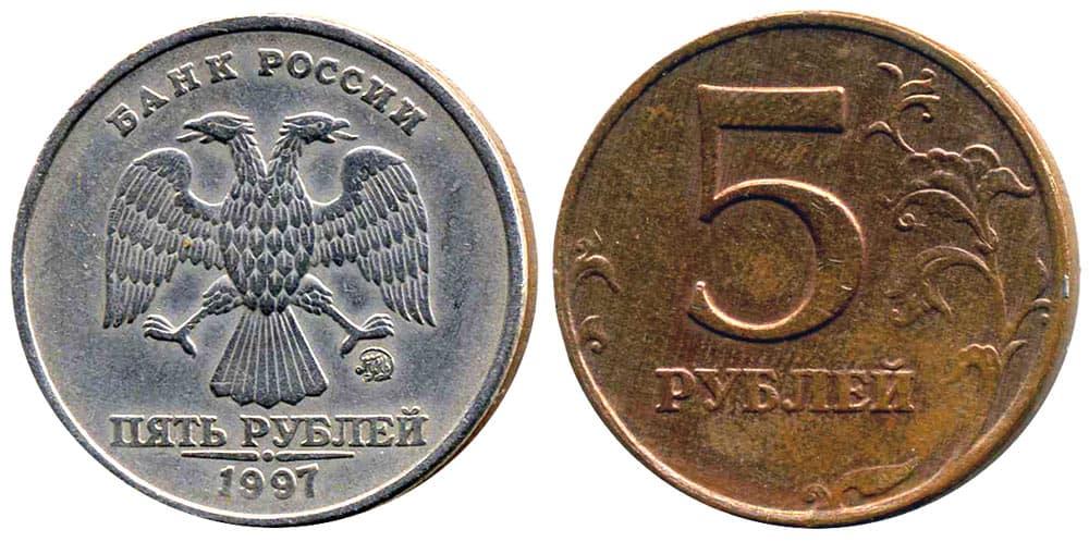 стоимость античных монет