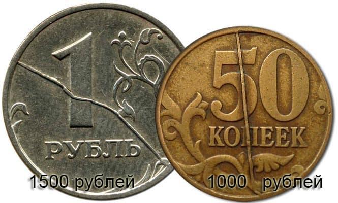 Браки монет современной россии и их стоимость 10 рублей отечественная война 1812 года стоимость