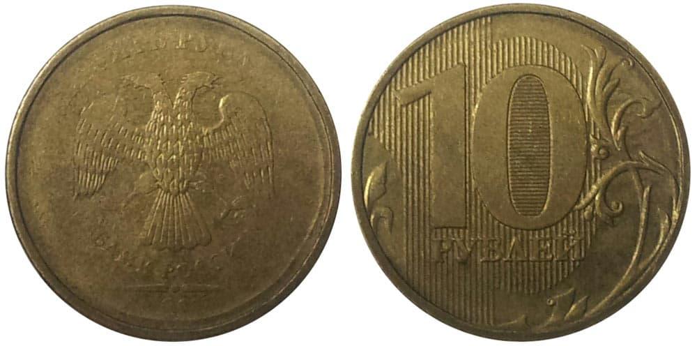 Юбилейные монеты 10 рублей 2009 50 копеек 2005 молдавская