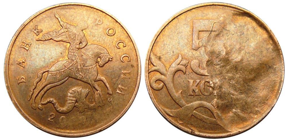 Монетный форум монета 2 рубля ермолов 2012 цена