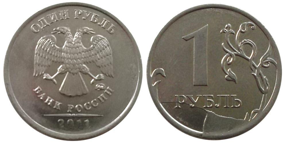 1 рубль россии в бел руб уимз им калинина швейная машина