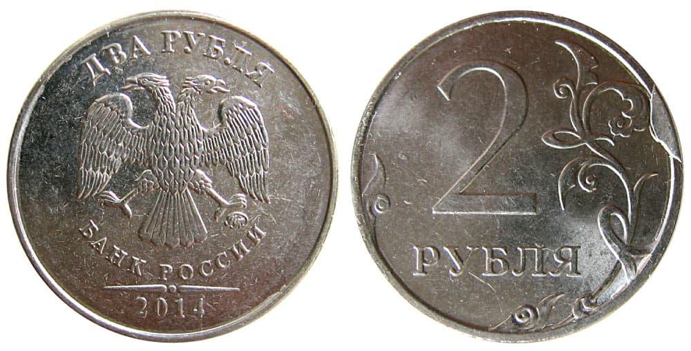 Сколько стоит монета 2 рубля 2014 заказать фото на монетах