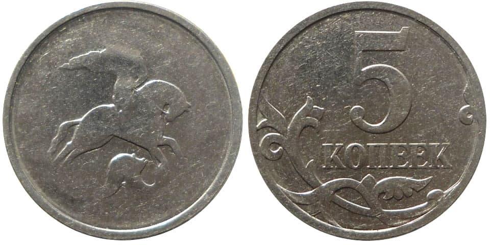 5 копейка 2006 года цена 50 тенге венера