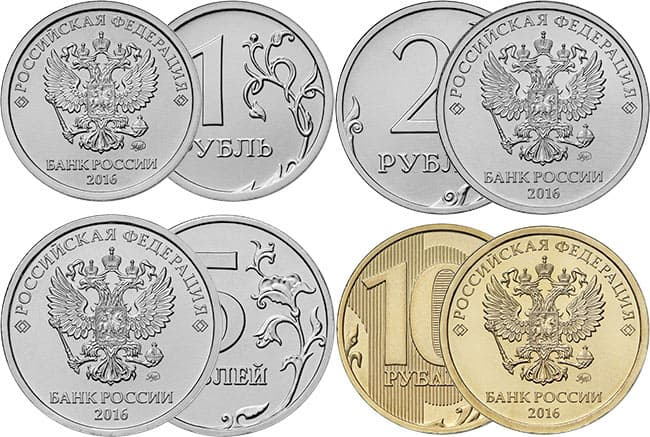 http://moneta-russia.ru/upload/monety-20-vek/coins-2016.jpg