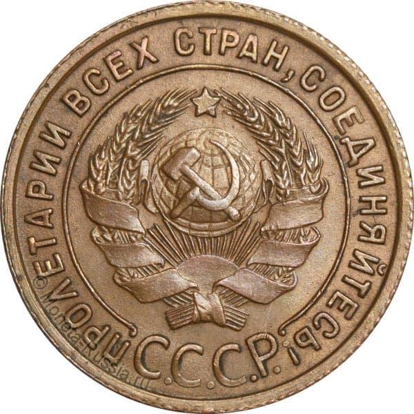 10000 рублей 1918 года цена бумажный стоимость