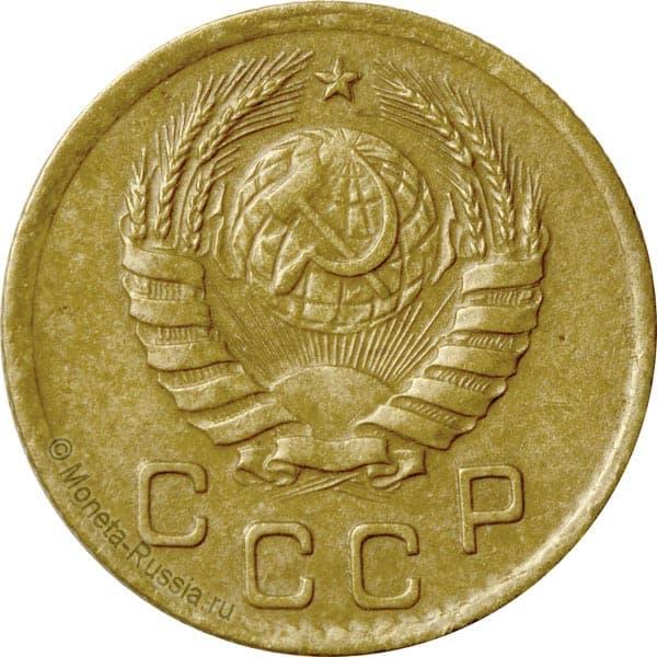 1 копейка 1938 года разновидности 5 долларов в гривнах сколько