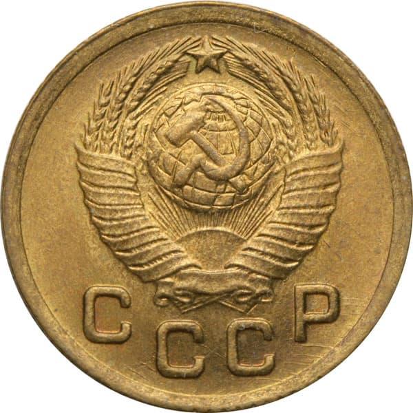 1 копейка 1949 года стоимость серебряный рубль 1921