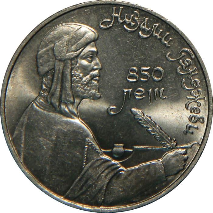 1 рубль иванов 1991 цена 25 рублей россии на белорусские