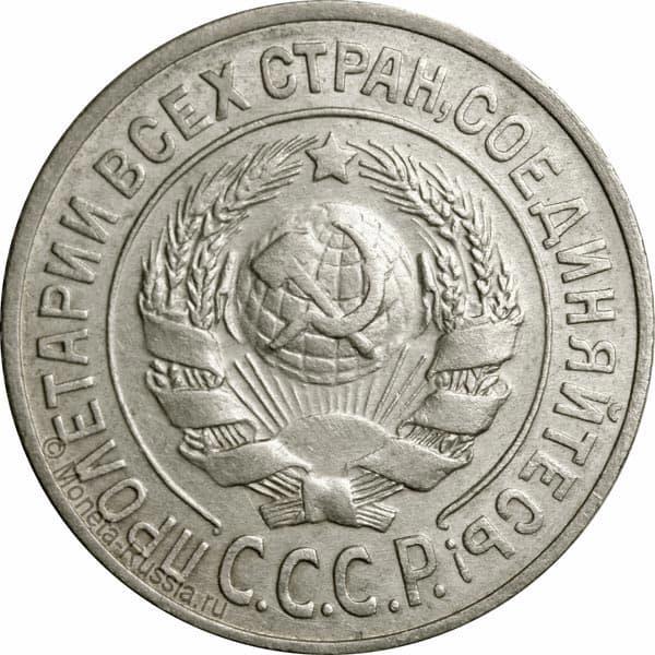 Разновидности 10 копеек 1925 года монета 1727 петр 2 цена